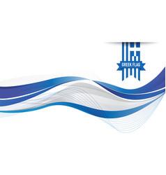 Greek flag background vector
