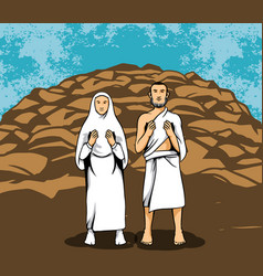 hajj pilgrim praying in front of rock mount vector image vector image