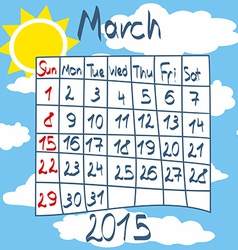 Calendar for March 2015 Cartoon Style Sun on Blue vector image