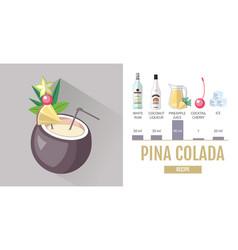 Flat style cocktail pina colada menu design vector