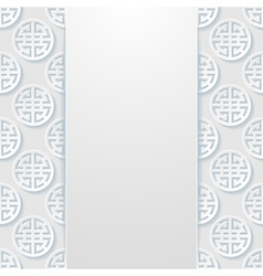 Traditional chinese background vector