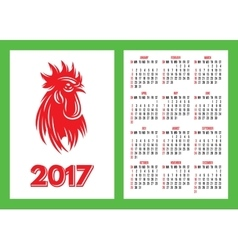 Template for pocket calendar for 2017 with a fiery vector