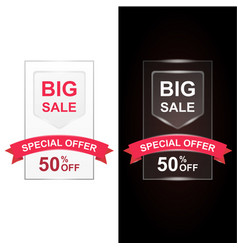 big sale with 50 percent discount and big offer vector image vector image