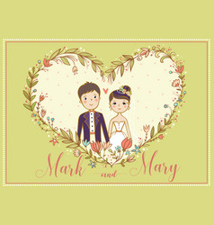 Wedding invitation card with a lovely vector