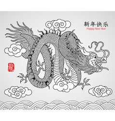 year of dragon vector image