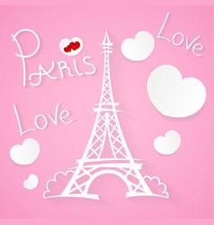 Paris love romance vector