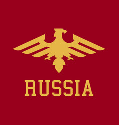 Logo russia the proud eagle heraldry vector