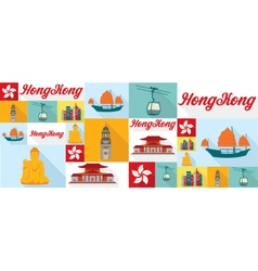 Travel and tourism icons hong kong vector
