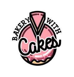 Color vintage bakery emblem vector