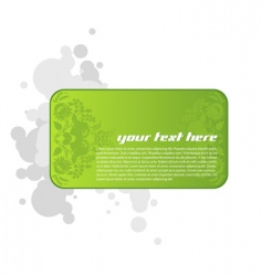 green card vector image vector image