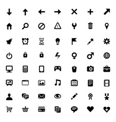 Set of 56 icons for software application vector