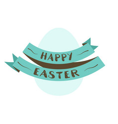 easter egg with ribbon vector image
