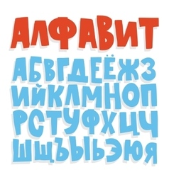 Russian doodle alphabet for kids isolated vector image