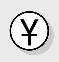 Chinese yuan sign flat black icon in vector