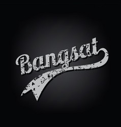 Bangsat - indonesian language cursive curse taunt vector