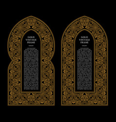 Eastern gold frames arch template design vector