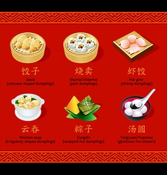 Chinese dumplings set i vector