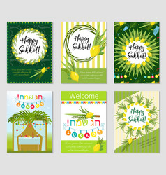 Happy sukkot set of flyers or posters sukkot vector