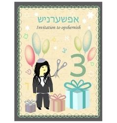 Opshernish birthday 3 years invitation to vector