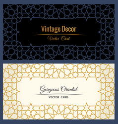Eastern gold arabic lines design templates vector