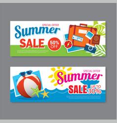 Summer sale voucher background template discount vector