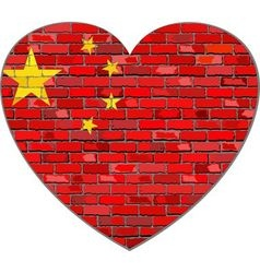 Flag of China on a brick wall in heart shape vector image