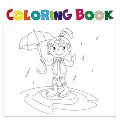 Girl with umbrella coloring book vector