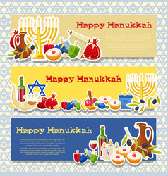 jewish holiday hanukkah banners set vector image