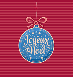 Holiday background christmas card joyeux noel vector