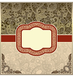 ornate vintage template vector image
