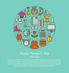 teacher s day vector image