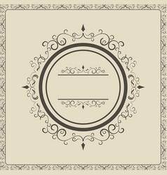 Vintage round frame ornate calligraphic design vector