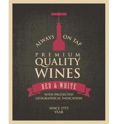 Wine banner vector image vector image