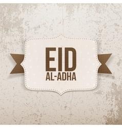 Eid al-adha festive paper emblem vector