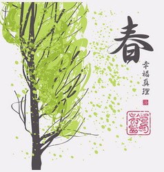 Spring landscape with tree and chinese characters vector