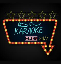 Shining retro light banner karaoke on a black back vector