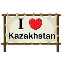 Kazakhstan vector image