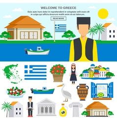 Flat Icons Set Of Greece vector image