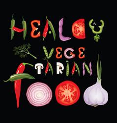 design logo symbol for vegetarian healthy menu vector image