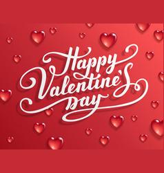 Happy valentine s day text vector