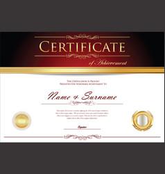 certificate or diploma retro design template 5 vector image