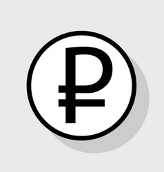 Ruble sign flat black icon in white vector