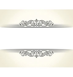 Banner islam ethnic design White Invitation vector image vector image
