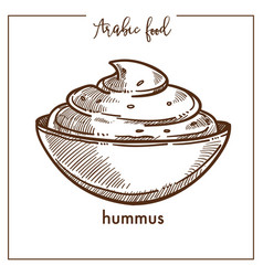 Bowl of creamy hummus from traditional arabic food vector
