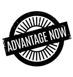 Advantage now rubber stamp vector