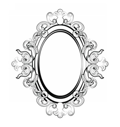 Baroque royal frame with ornaments vector