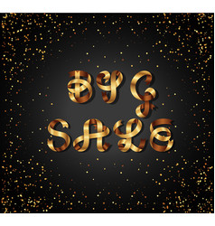 big sale gold sign on black background vector image vector image