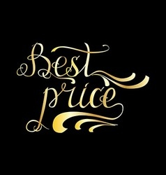 Gold quote best price vector