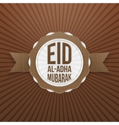 Eid al-adha mubarak greeting badge vector