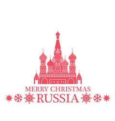 Merry christmas russia vector